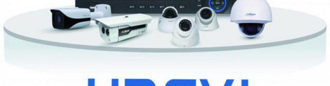 Какво е HDCVI система за видеонаблюдение?