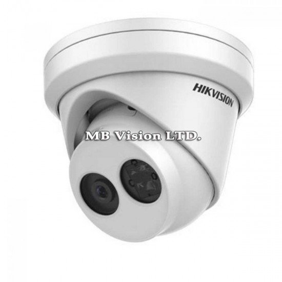 Full HD IP камера Hikvision DS-2CD2325FWD-I, 4mm, IR 30м