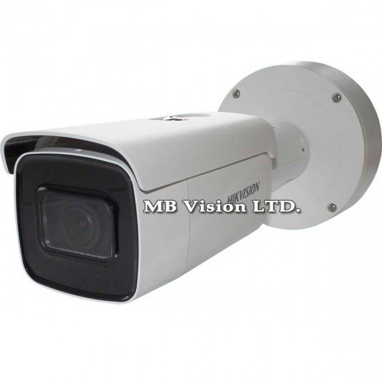 2MP IP камера Hikvision DS-2CD2625FWD-IZS, 2.8-12mm, IR 50m