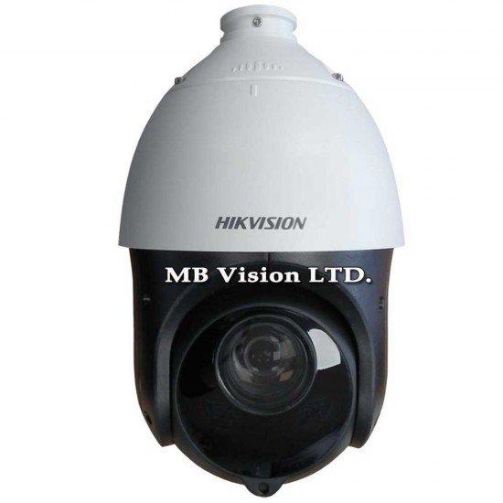 2MP IP PTZ камера Hikvision DS-2DE4220IW-DE, 20x, IR 100m