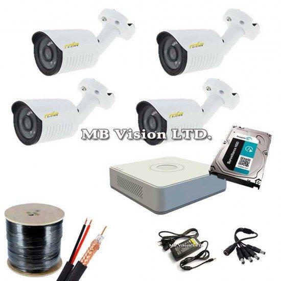 Пълен комплект за видеонаблюдение с 4 HD камери, ДВР