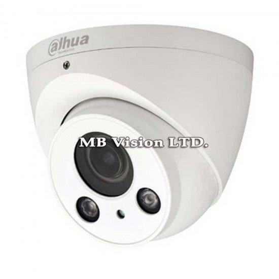 2MP IP камера Dahua IPC-HDW2231R-ZS, IR 50m